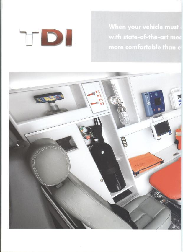 new ambulance brochure 1 002